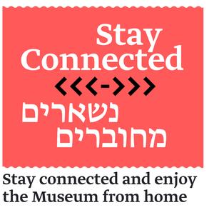 Kunst und Kultur sind Bestandteil unserer Identität. Auch in Coronazeiten ändert sich daran nichts. So sieht das auch das Kunstmuseum Tel Aviv. Wenn Kunstinteressierte gegenwärtig nicht in die Museen kommen können, müssen kreative Lösungen gefunden werden.