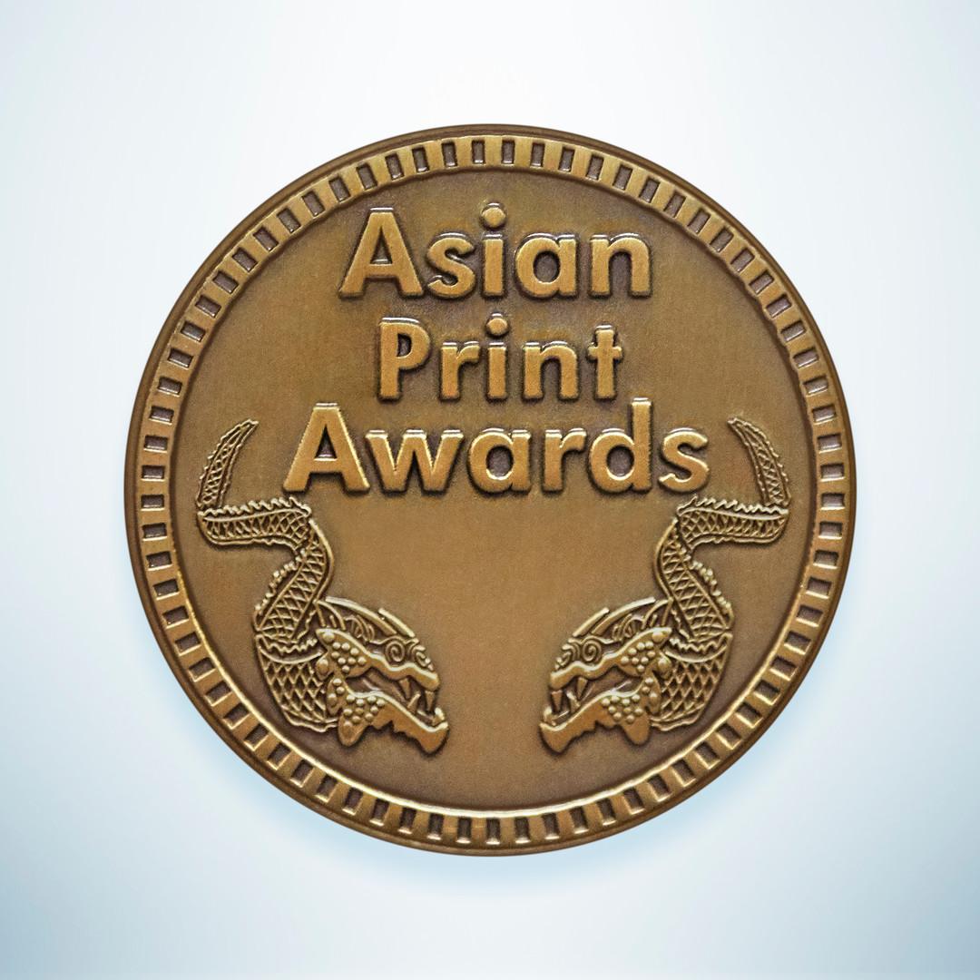 2009 Gold APA medal closeup.jpg