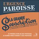 logosouscription.png
