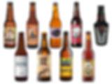 Some Slovenian beers.jpg
