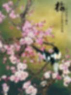 Copy of Cheery Blossom Main (1).jpg