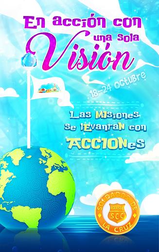 Afiche principal MISCC.png