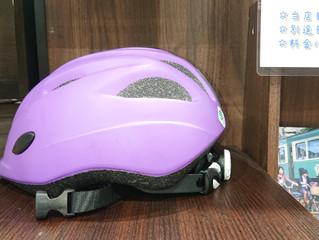 ヘルメットのサイズ調整はココ!
