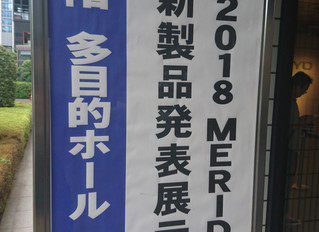 2018 MERIDA(メリダ)展示会 グラベル編