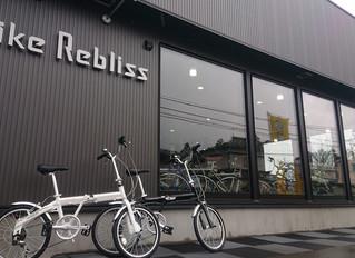 【折り畳み自転車】レンタサイクル始めます