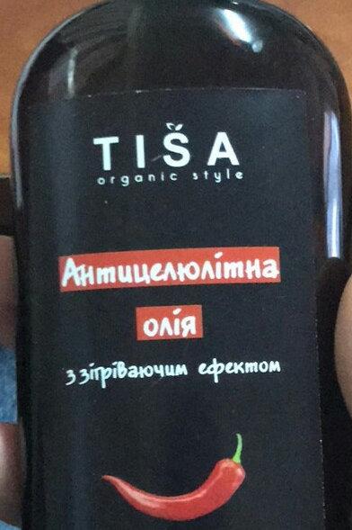 Антицелюлитное разогревающее масло для массажа, 100мл