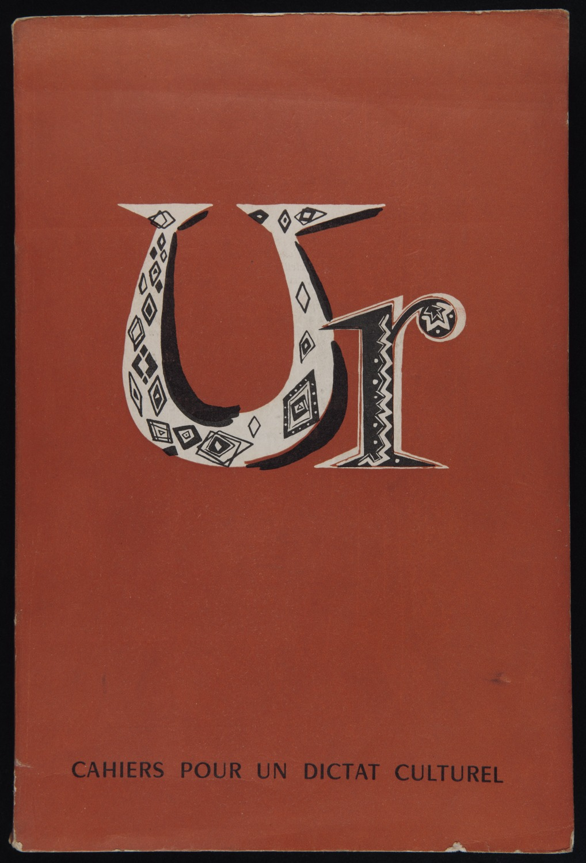 Ur 1 (1950)