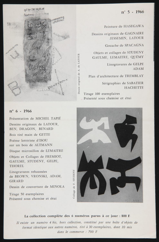 Ur supplement, Winter 1964