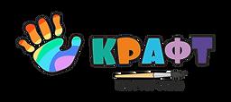 Крафт лого сайт шапка.png