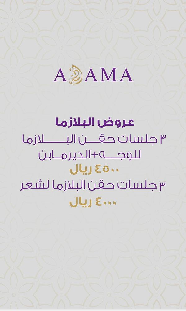 Screenshot_20210413_010710.jpg