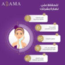 adamahospital_٢٠٢٠٠٤١٦_١١١٤٤٥_0.jpg