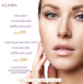 Skin care .jpg.jpeg