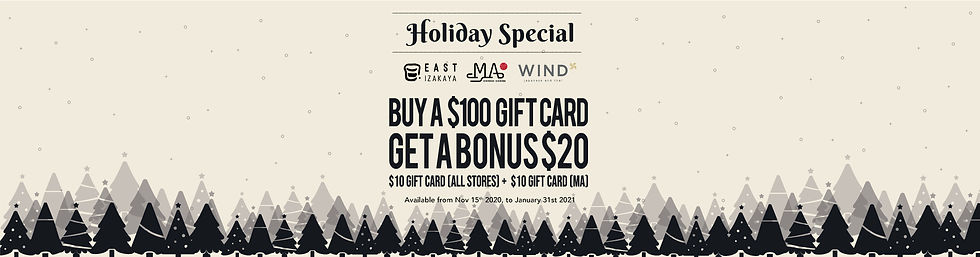 GiftCards_Poster_2020_web.jpg