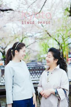 Lingo image_日本3