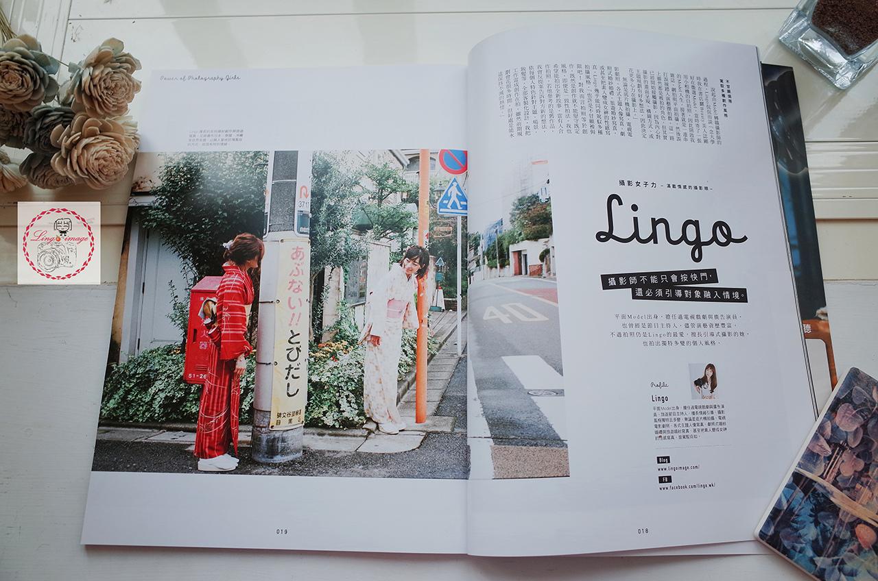 Gacha!日系攝影雜誌