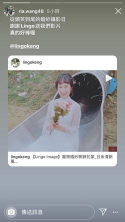 Lingo image_客戶回饋20