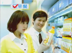光泉果汁時刻 廣告截圖~ (1).JPG