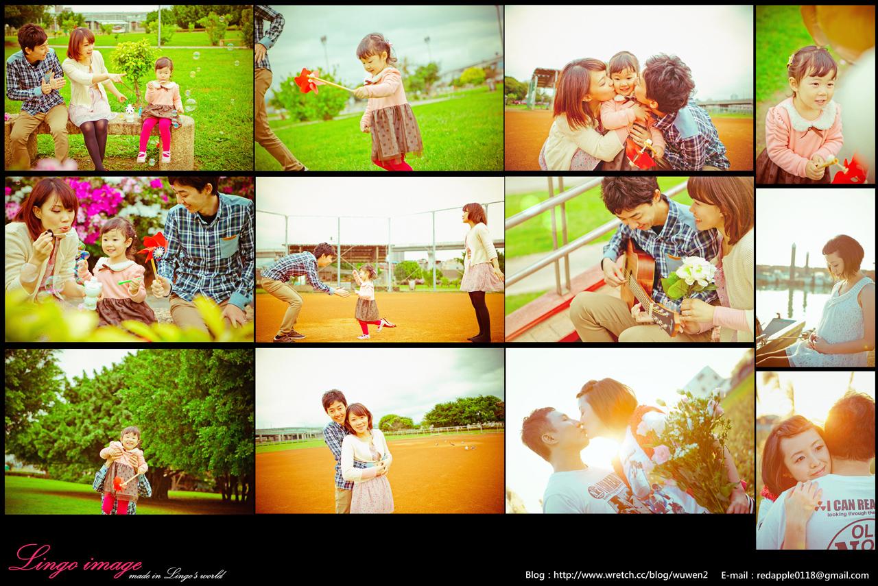 愛與幸福 Demo1.jpg