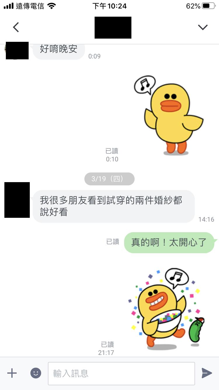 Lingo image_客戶回饋9
