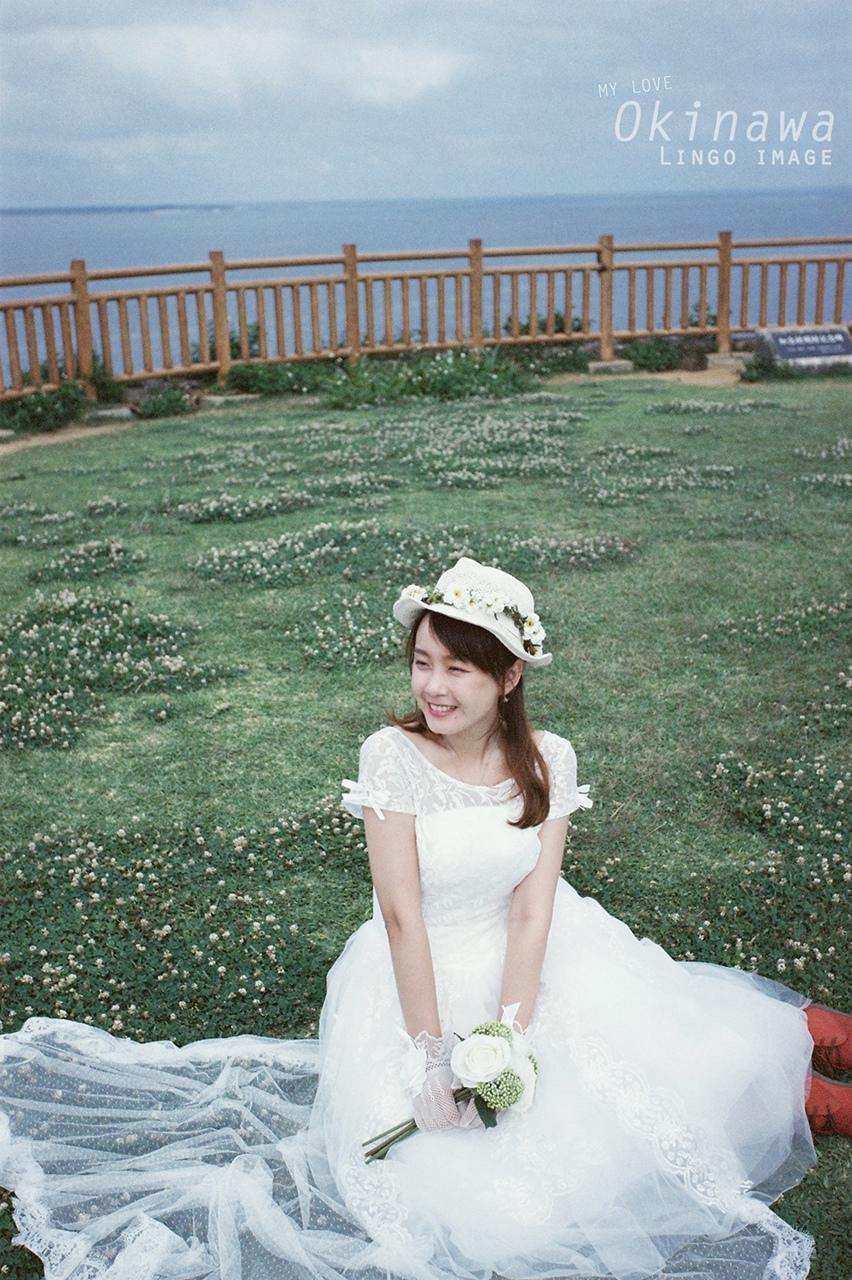 Lingo image -Bridal 20