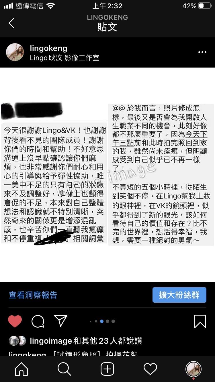 Lingo image_客戶回饋15