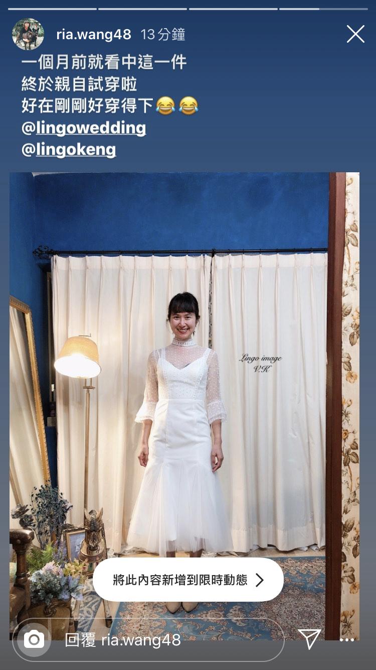 Lingo image_客戶回饋2