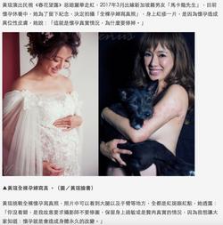 Lingo image_news1