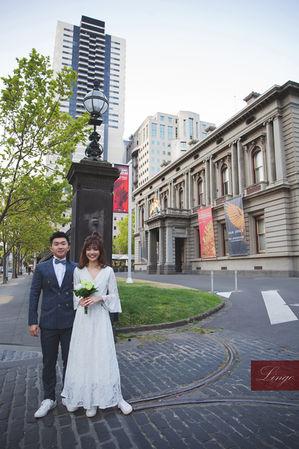 Lingo image -Bridal 40.jpg