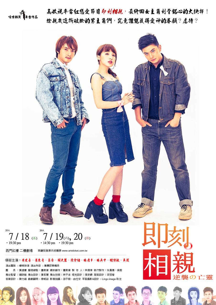 Lingo image-poster1海報設計印製