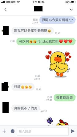 Lingo image_客戶回饋8