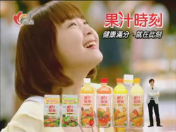 光泉果汁時刻 廣告截圖~ (4).JPG