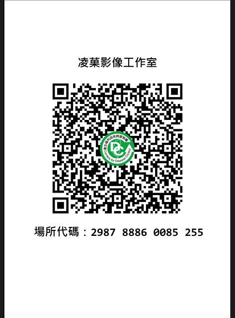 Lingo耿汶影像工作室足跡登陸.jpg