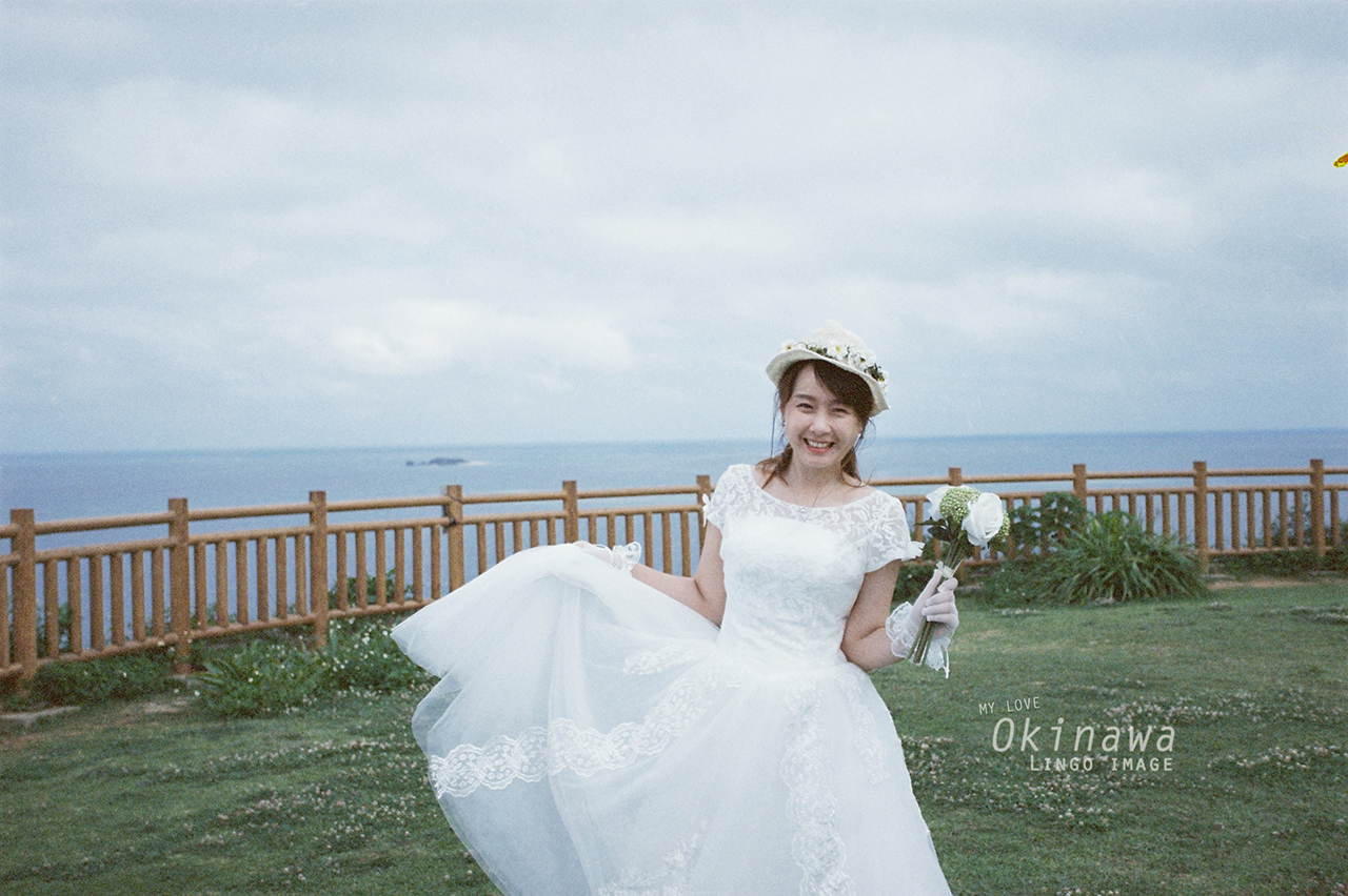 Lingo image -Bridal 70
