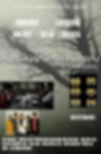 AgawPansin_Poster.jpg