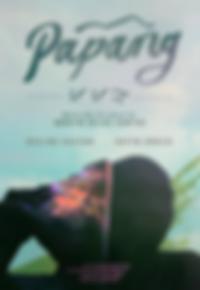 papang_poster.png