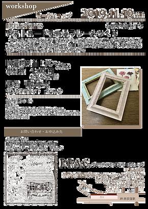 額作りA4.png