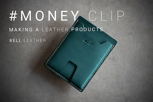 MONEY CLIP「型紙」