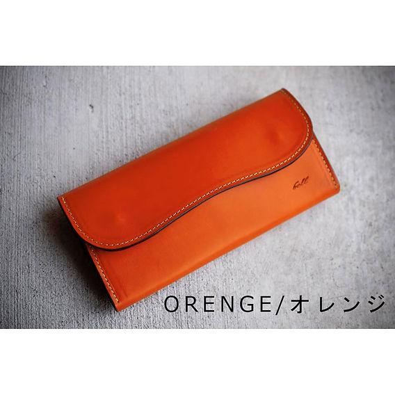 トラッカーオレンジ.jpg