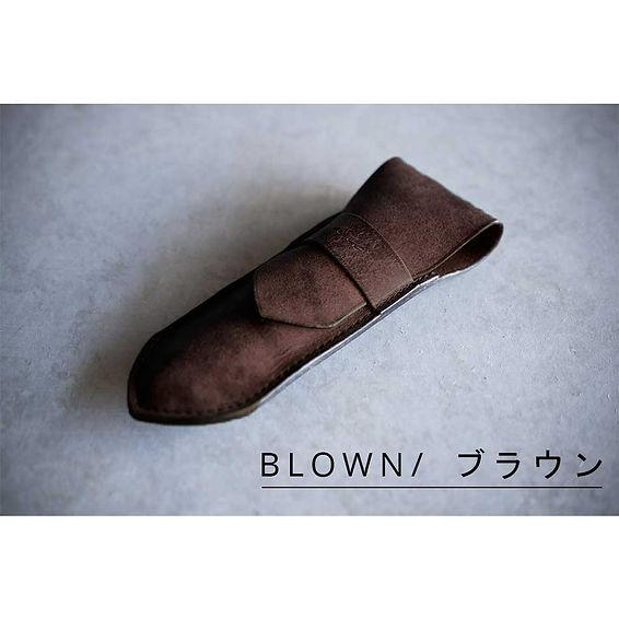 ブラウン2.jpg