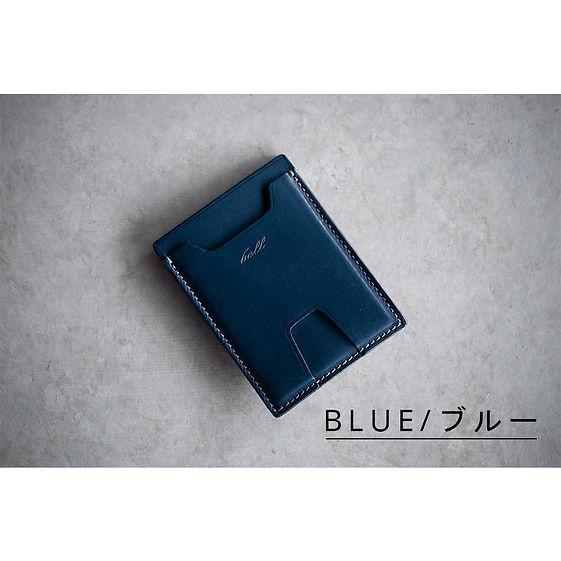 bmcブルー.jpg
