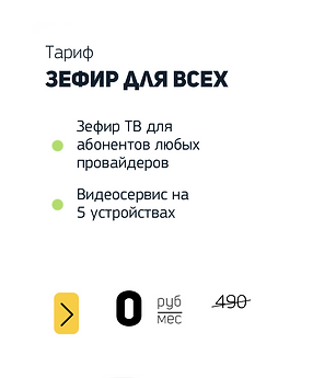 й8.png