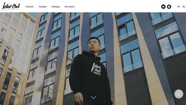 Создание интернет-магазина IvlevShop
