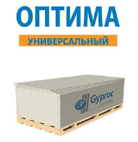 Гипсокартон Гипрок ГКЛ 12,5х1200х3000 Gyproc Оптима Лонг