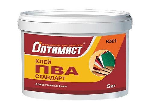 """Клей ПВА """"ОПТИМИСТ"""", стандарт (10кг)"""