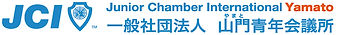 yamato junior chamber international.jpg