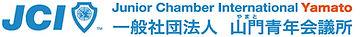 yamato junior chamber international.jpg