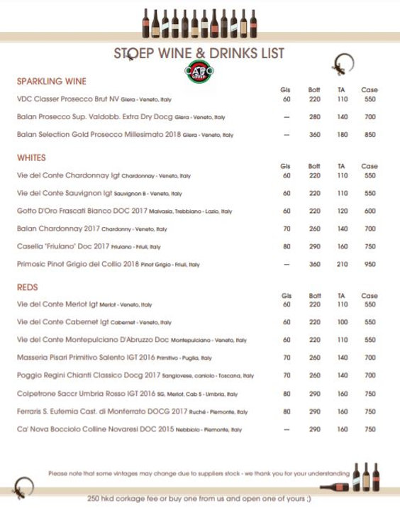wine list page 1.JPG