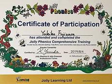 Jolly Phonics 認定書.jpg