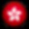 iconfinder_Flag_of_Hong_Kong_96358.png