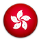 iconfinder_Flag_of_Hong_Kong_96358.png